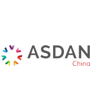 Logo for ASDAN